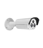 "<span style=""color: #ff0000;""><strong>3MP</strong></span> EXIR Bullet Network Camera"